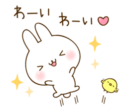 newyear2017! Namaiki-rabbit Sticker. sticker #13814705