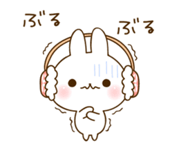 newyear2017! Namaiki-rabbit Sticker. sticker #13814711