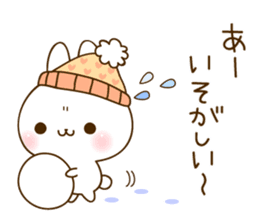 newyear2017! Namaiki-rabbit Sticker. sticker #13814714