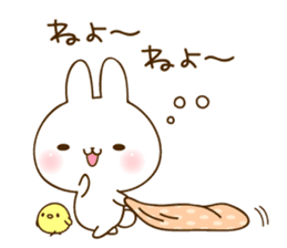newyear2017! Namaiki-rabbit Sticker. sticker #13814718