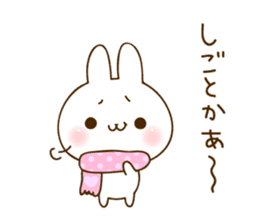 newyear2017! Namaiki-rabbit Sticker. sticker #13814723