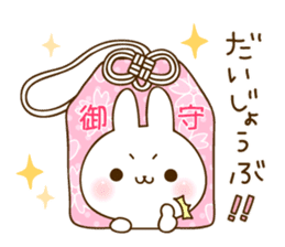 newyear2017! Namaiki-rabbit Sticker. sticker #13814725