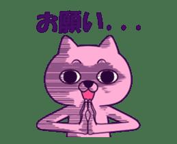 Sky Cat Extreme sticker #13828950