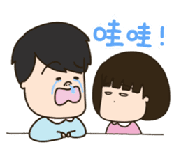 daidai and siumui sticker #13829154