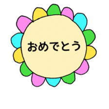 Greeting with flowers sticker #13835754
