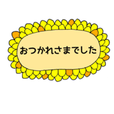 Greeting with flowers sticker #13835756