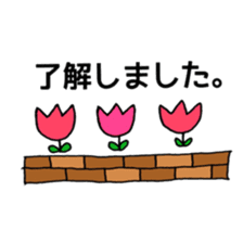 Greeting with flowers sticker #13835758