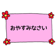 Greeting with flowers sticker #13835760