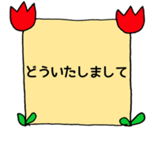 Greeting with flowers sticker #13835761