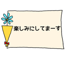 Greeting with flowers sticker #13835762
