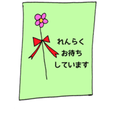 Greeting with flowers sticker #13835763