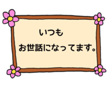 Greeting with flowers sticker #13835765