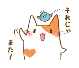 URITAMAGO 's cat 2 sticker #13836031