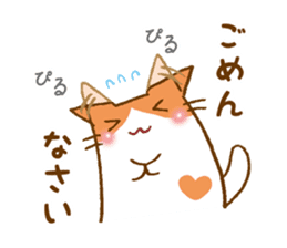 URITAMAGO 's cat 2 sticker #13836035
