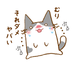 URITAMAGO 's cat 2 sticker #13836037