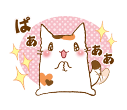 URITAMAGO 's cat 2 sticker #13836038