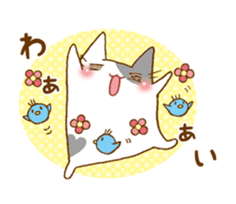URITAMAGO 's cat 2 sticker #13836039