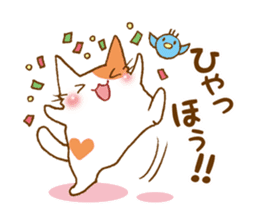 URITAMAGO 's cat 2 sticker #13836040
