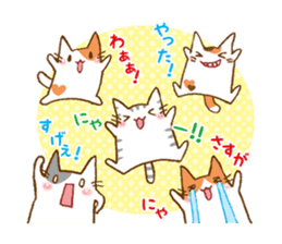 URITAMAGO 's cat 2 sticker #13836041