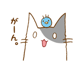 URITAMAGO 's cat 2 sticker #13836043