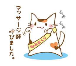URITAMAGO 's cat 2 sticker #13836048