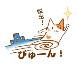 URITAMAGO 's cat 2 sticker #13836049
