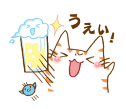 URITAMAGO 's cat 2 sticker #13836051