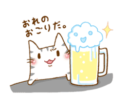 URITAMAGO 's cat 2 sticker #13836053