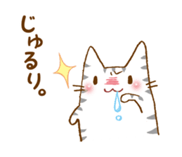 URITAMAGO 's cat 2 sticker #13836054