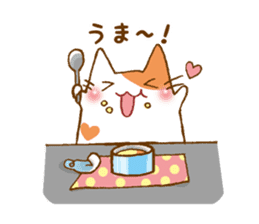 URITAMAGO 's cat 2 sticker #13836056
