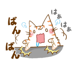 URITAMAGO 's cat 2 sticker #13836057