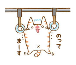 URITAMAGO 's cat 2 sticker #13836064