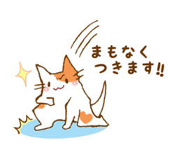 URITAMAGO 's cat 2 sticker #13836065
