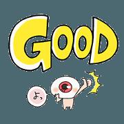 สติ๊กเกอร์ไลน์ Animated Kawaii GeGeGe no Kitaro2