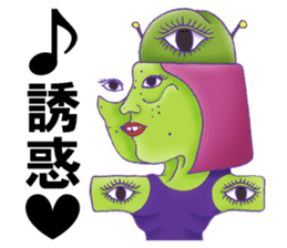 Sketches of Girls are Singing on Slopes sticker #13839983