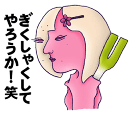 Sketches of Girls are Singing on Slopes sticker #13839986