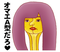 Sketches of Girls are Singing on Slopes sticker #13839990