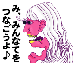 Sketches of Girls are Singing on Slopes sticker #13839991