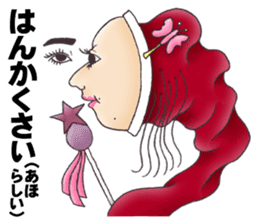 Sketches of Girls are Singing on Slopes sticker #13840000