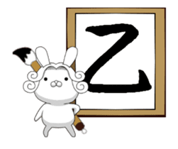 The Count RABBIT Animated 2 sticker #13841116