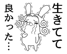 The Count RABBIT Animated 2 sticker #13841127