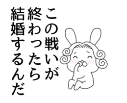 The Count RABBIT Animated 2 sticker #13841128