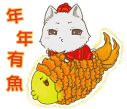 QQ fox-festival sticker #13845049