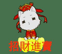QQ fox-festival sticker #13845050