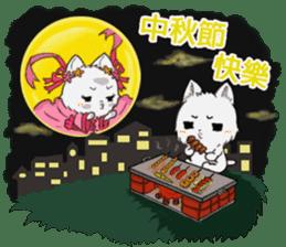 QQ fox-festival sticker #13845052