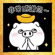 สติ๊กเกอร์ไลน์ YOSISTAMP Pig 100% CNY Stickers
