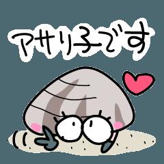 Short-necked clam Asariko chan