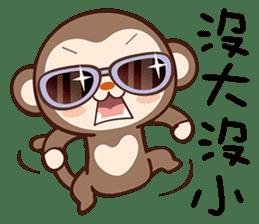 Monkey Game sticker #13852462