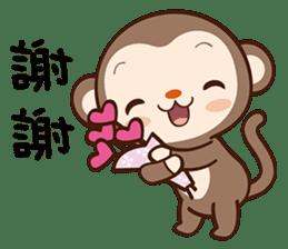 Monkey Game sticker #13852463