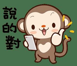 Monkey Game sticker #13852464